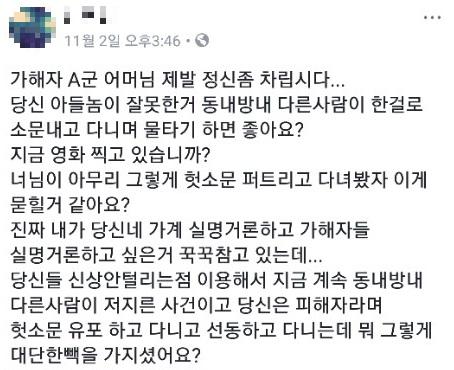 【韓国】知的障害の女子高生を集団レイプ=巨済市の10代[11/03] YouTube動画>1本 ->画像>9枚