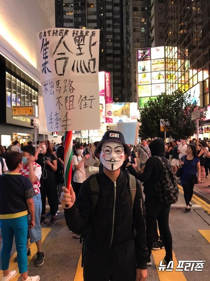 사진: 홍콩 ⓒ박훈규 기자
