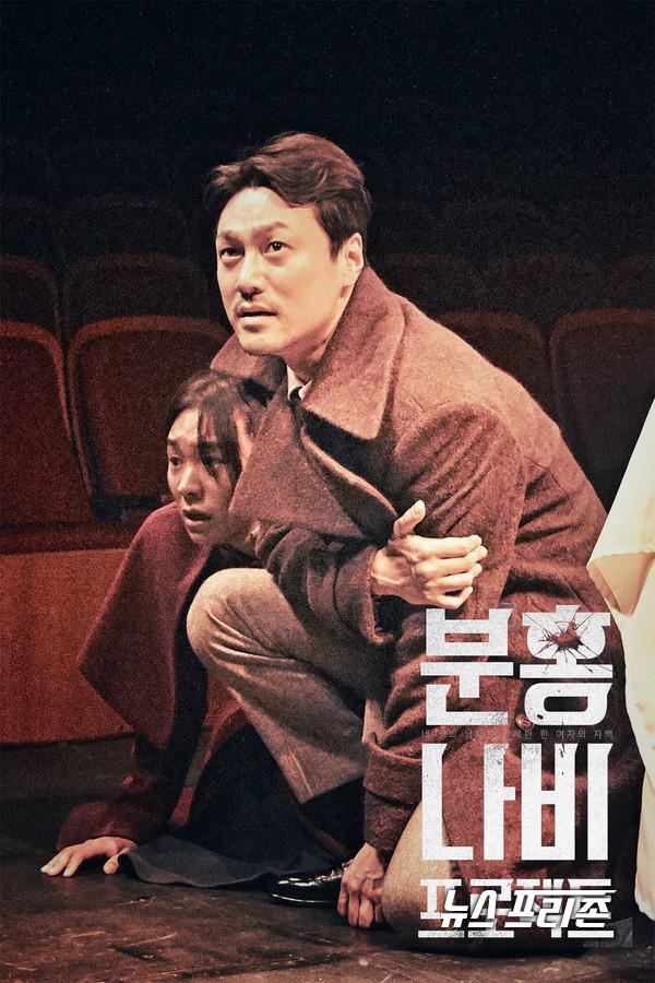 '분홍나비 프로젝트' 공연사진 /ⓒ김대흥