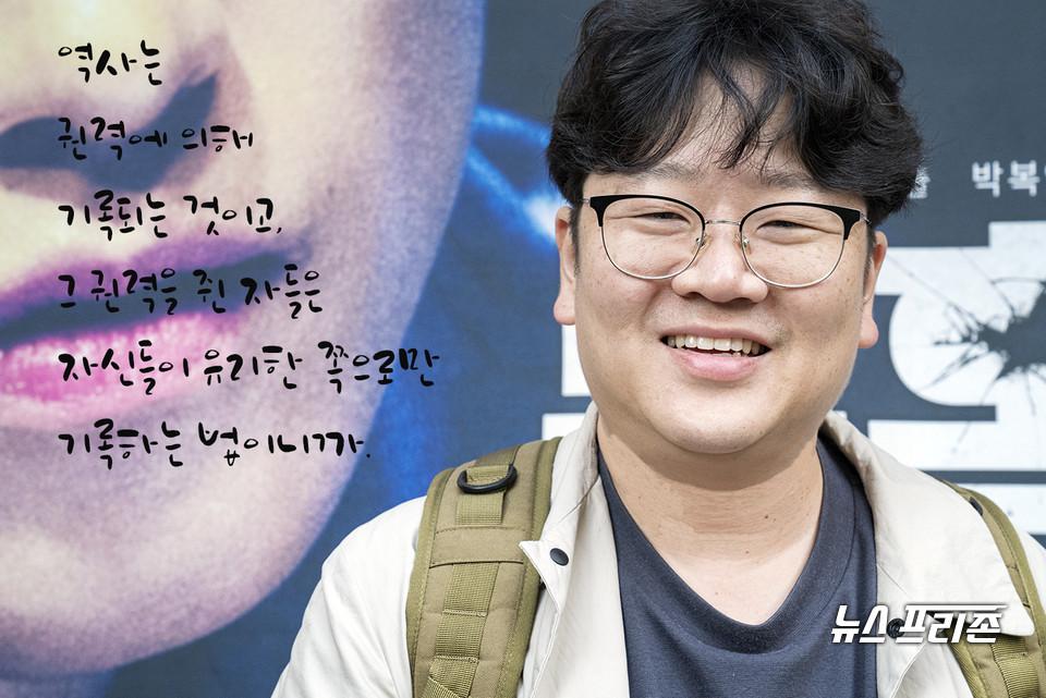 '분홍나비 프로젝트'의 정범철 작가 /ⓒ권애진