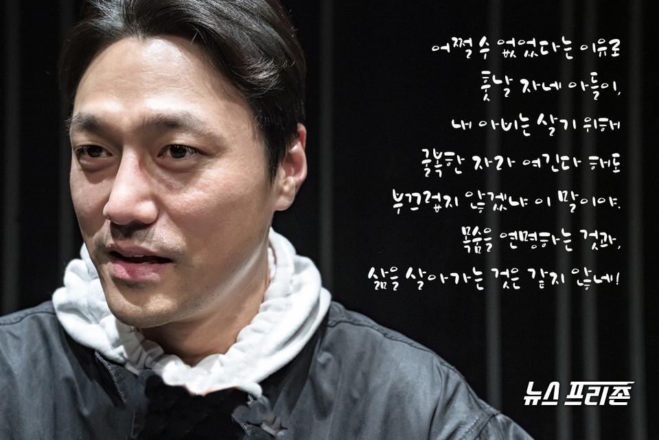'분홍나비 프로젝트' 김충렬 역 최영준 배우 /ⓒ권애진