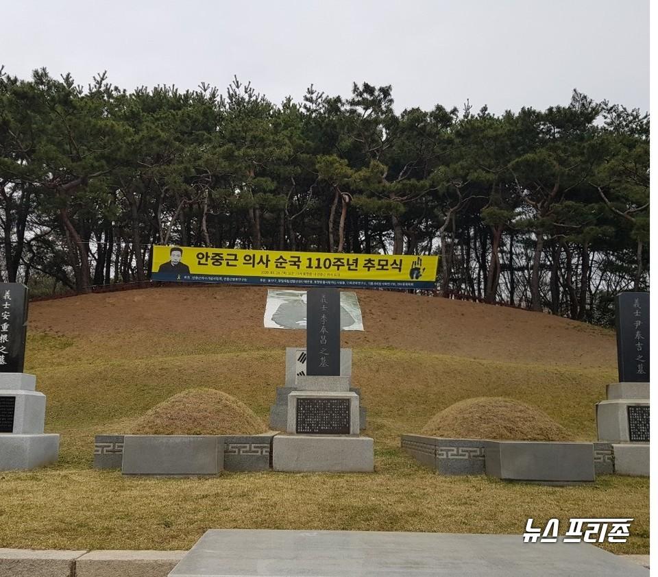 서울 용산 효창원 안중근 의사의 가묘/ⓒ윤재식 기자
