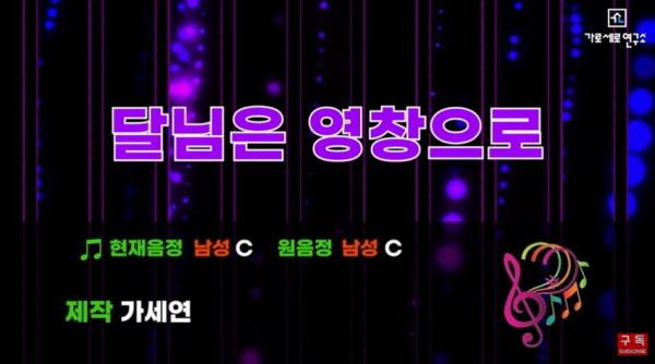 달님은 영창으로, '달창' 나경원 시즌2가 시작됐다! (아님, 이언주 시즌2? 전광훈 딸 시즌2?) - 뉴스프리존